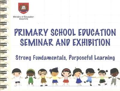 PSE Seminar and Exhibition.jpg