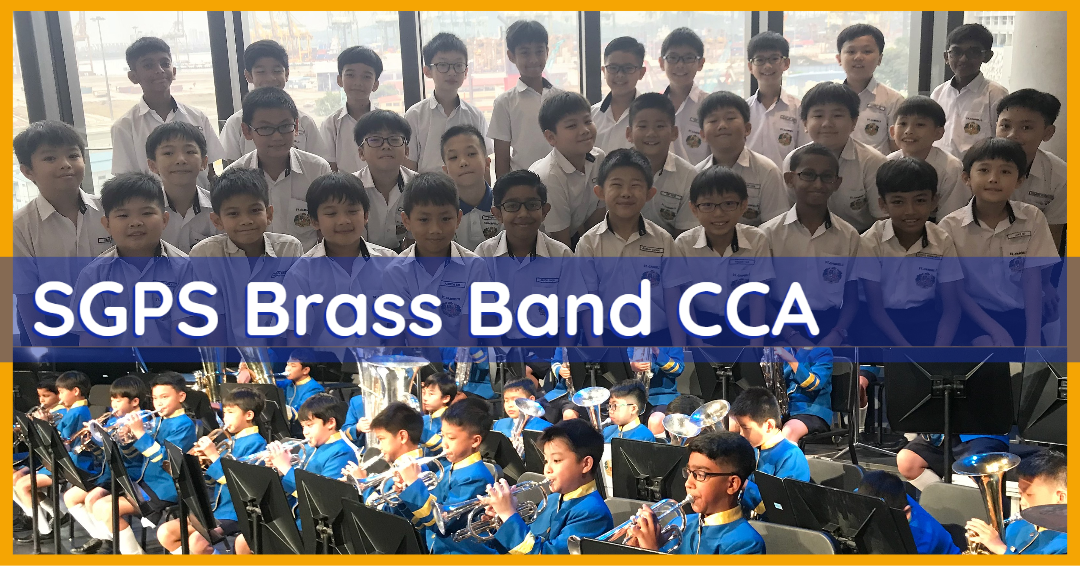 BRASS BAND BANNER.png